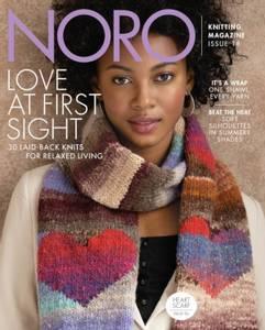 Bilde av Noro Magazine Issue 18 Spring
