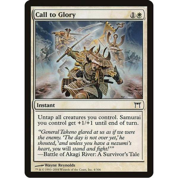 Bilde av Call to Glory