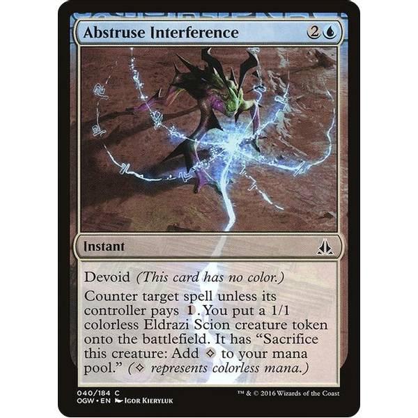 Bilde av Abstruse Interference