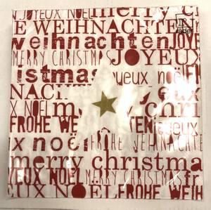 Bilde av Napkin. Christmas 33x33cm