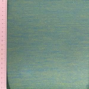 Bilde av Strikket Ull, tynn jaquard - melert blå grønn