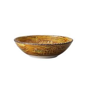 Bilde av Sthål - dyp tallerken, Pineapple