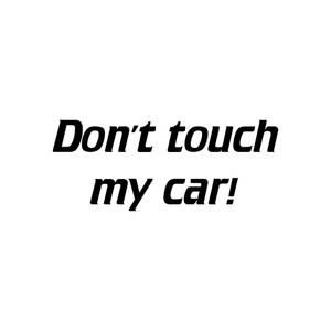 Bilde av don't touch my car