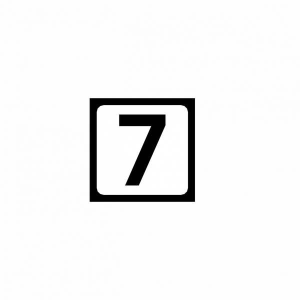 Husnummer klassisk