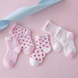 Bilde av Rosa sokker 5 pack