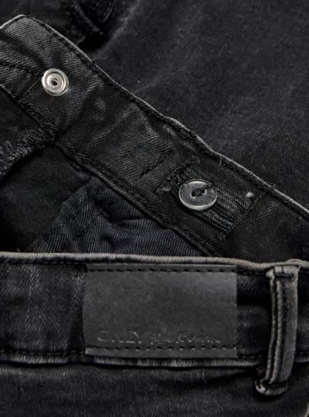 Bilde av KidsOnly konpaola hw sk dnm jeans AZG0007 - Grey