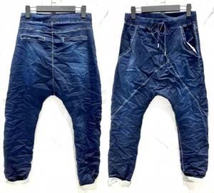 Bilde av Melly Denim Baggy Jeans