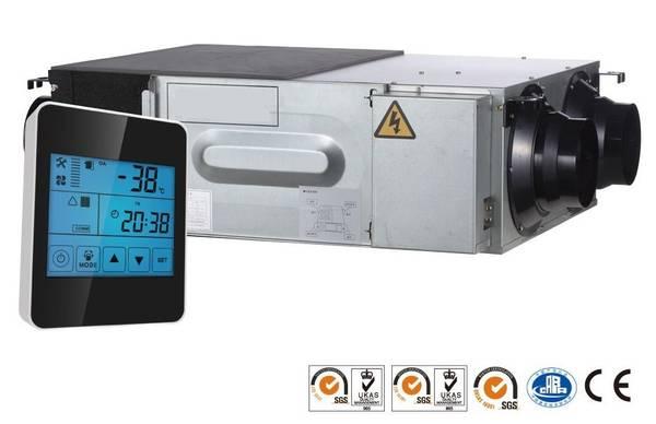 Balansert ventilasjon aggregat 300 m3/h
