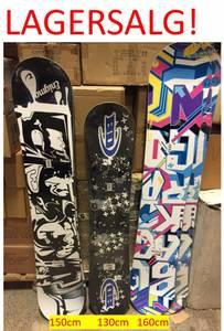 Bilde av Snowboard fra 150 til 160cm