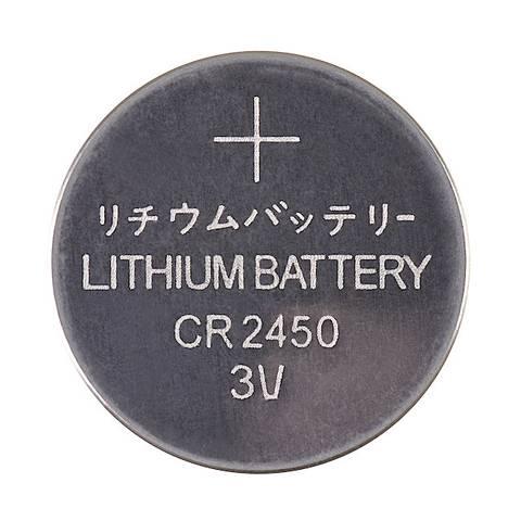 Bilde av Batteri CR2450 5 pk