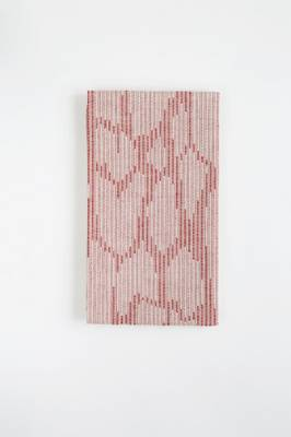Pine Bark - Fall Red