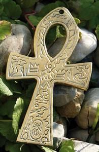 Bilde av Ankh messing 11 cm liten