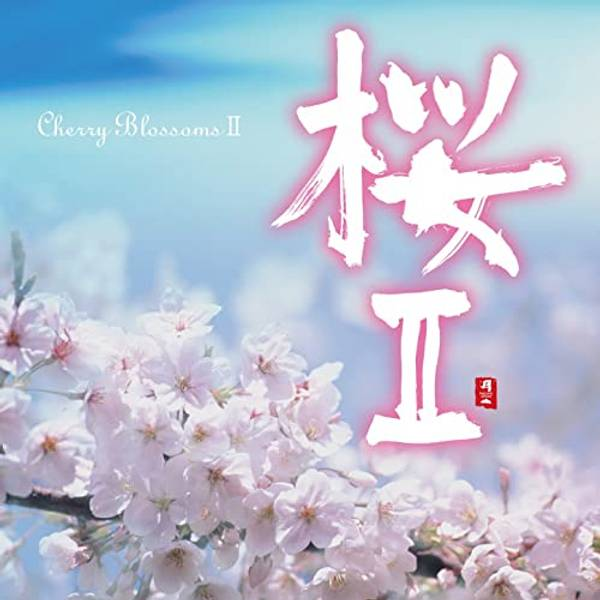 Cherry Blossoms II - Various artists