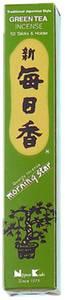 Bilde av Morning Star - Green Tea -