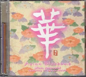 Bilde av Asian Blossoms - Missa