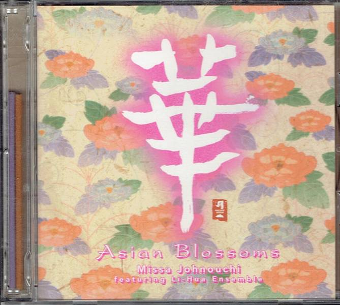 Asian Blossoms - Missa Johnouchi