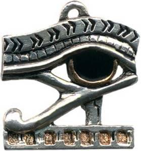 Bilde av Eye of Horus  Jewels of Atum