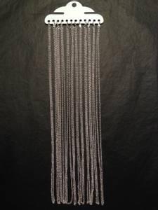 Bilde av Smykkekjede 60 cm Forsølvet