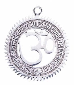 Bilde av Om in sun wheel, small 14 cm