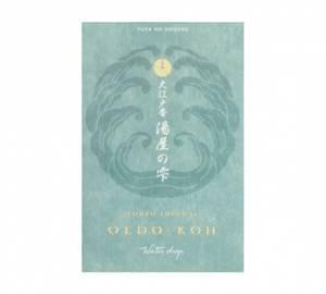 Bilde av Oedo-Koh incense Water drop
