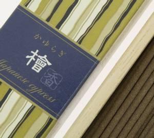 Bilde av Kayuragi -  Japanese Cypress Hinoki