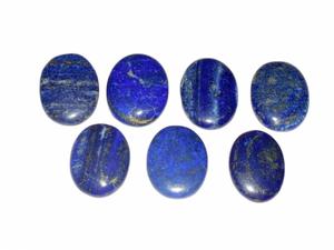 Bilde av Lapis Lazuli flat lommestein/Worry stone