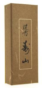 Bilde av Jinkoh Juzan - Special Aloeswood, 150 Sticks