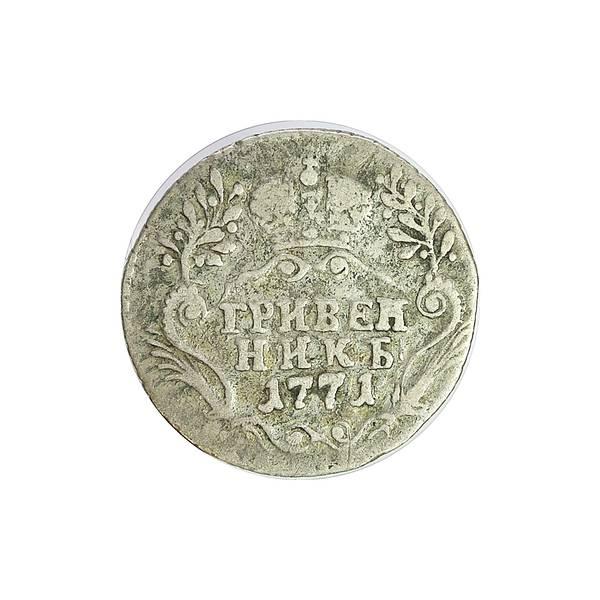 Bilde av Russland Grivennik 1771