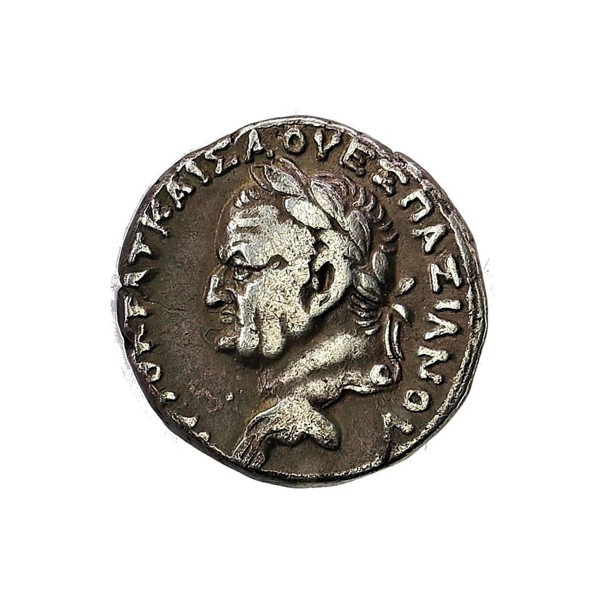 Titus & Vespasian Tetradrakme 69-79