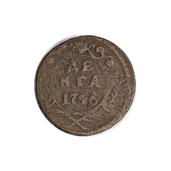 Bilde av Russland Denga 1746