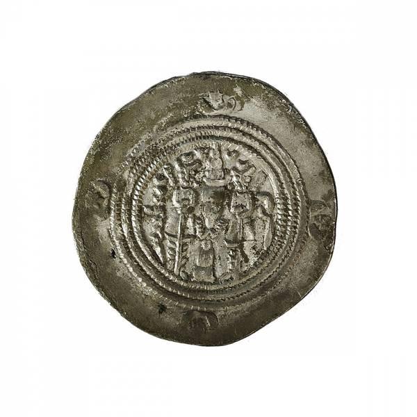 Bilde av Sassanidene Khusro II Drakme 590-628 Vikingmynt!