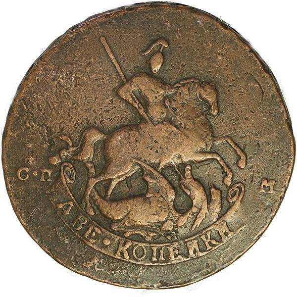 Bilde av Russland 2 kopek 1763