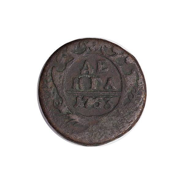 Bilde av Russland Denga 1753