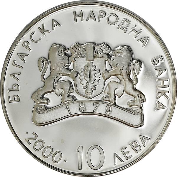 Bilde av Bulgaria 10 leva 2000