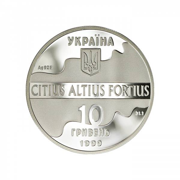 Bilde av Ukraina 10 grivenik 1999