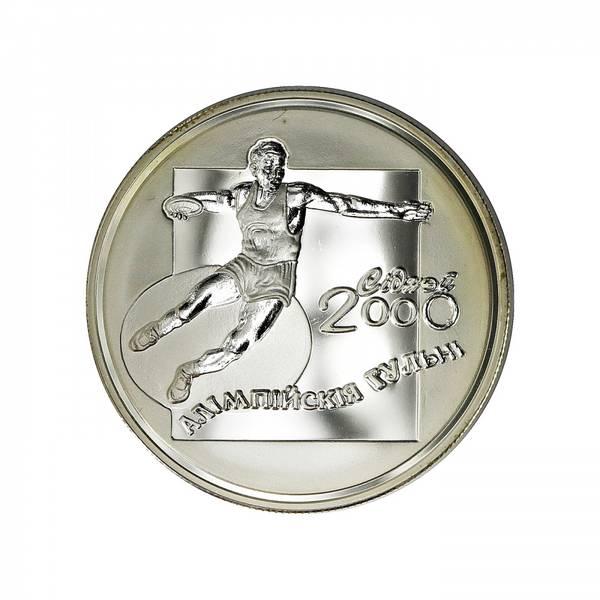 Bilde av Belarus 20 rubler 2000