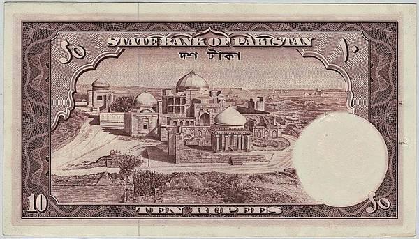 Bilde av Pakistan 10 rupees 1951
