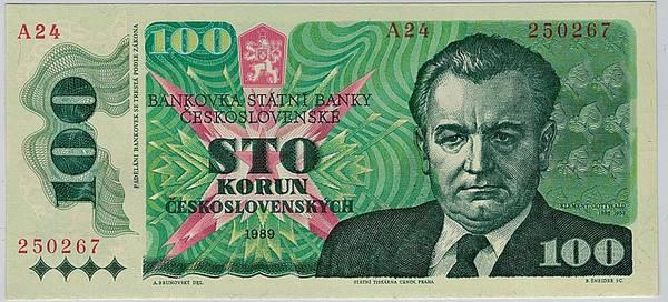 Bilde av Tsjekkoslovakia 100 korun 1989