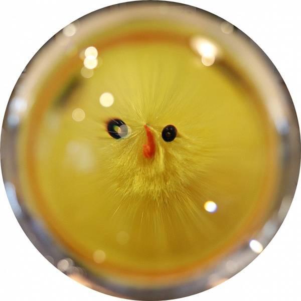Bilde av Glasskule 150 mm