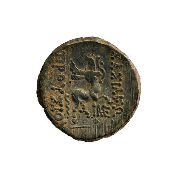 Bilde av Bithynia Prusias II Chalkos 185-149 f.Kr.