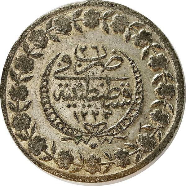 Bilde av Tyrkia 5 kurush 1833