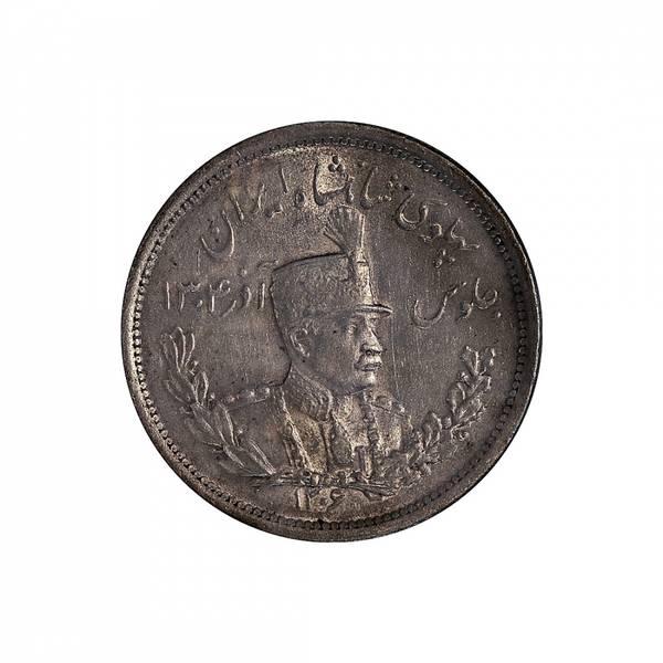 Bilde av Persia 2000 dinars 1927