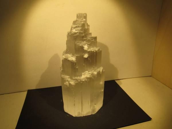 Bilde av Selenittårn