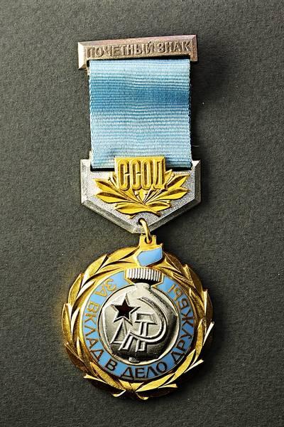 Bilde av Sovjetisk hedersbevisning 1980-årene