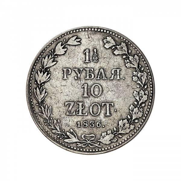 Bilde av Polen 10 zloty 1836