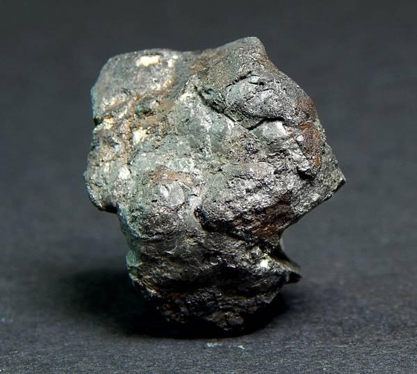 Bilde av Tsjeljabinsk-meteoritt 6,39 gram