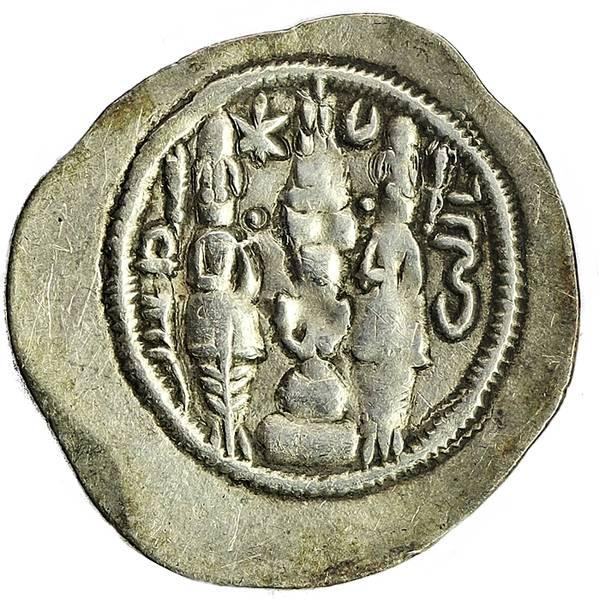 Bilde av Sassanidene Ohrmazd IV Drakme 579-590 Vikingmynt!