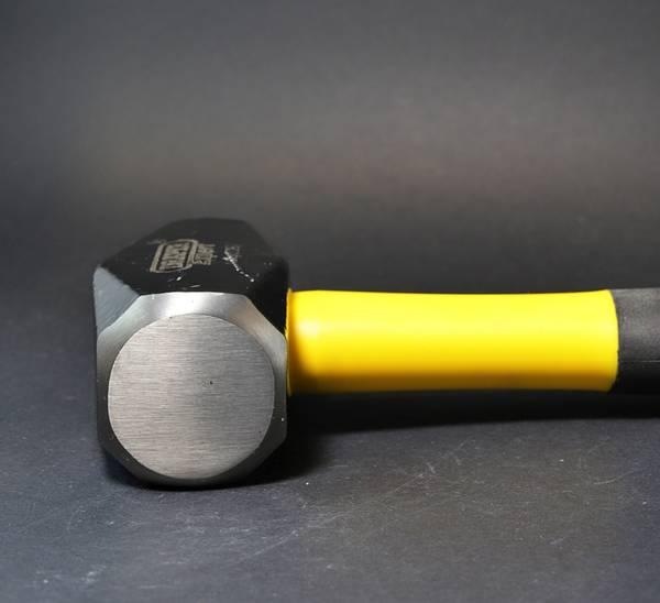 Bilde av Steinslegge (1,3 kg)