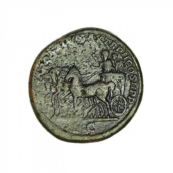 Bilde av Elagabal As 218-222