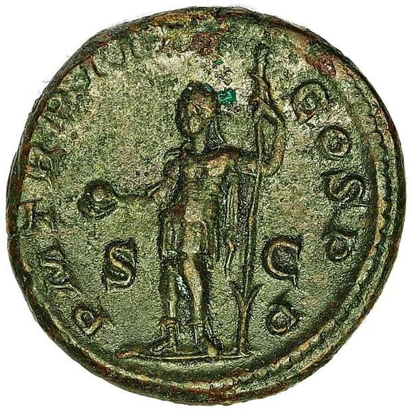 Bilde av Severus Alexander As 222-235